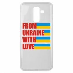 Чехол для Samsung J8 2018 With love from Ukraine - FatLine