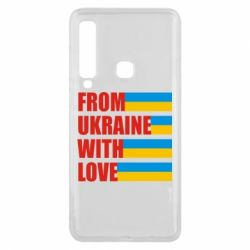 Чехол для Samsung A9 2018 With love from Ukraine - FatLine