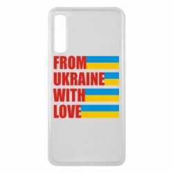 Чехол для Samsung A7 2018 With love from Ukraine - FatLine