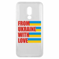 Чехол для Meizu 16x With love from Ukraine - FatLine