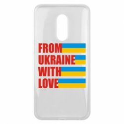 Чехол для Meizu 16 plus With love from Ukraine - FatLine