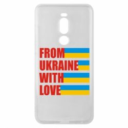 Чехол для Meizu Note 8 With love from Ukraine - FatLine