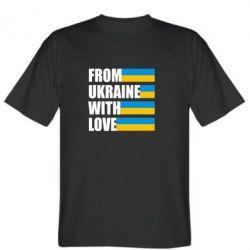 Мужская футболка With love from Ukraine - FatLine