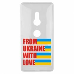 Чехол для Sony Xperia XZ2 With love from Ukraine - FatLine