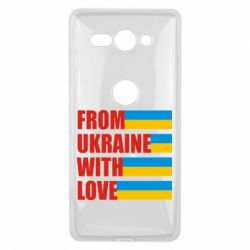 Чехол для Sony Xperia XZ2 Compact With love from Ukraine - FatLine