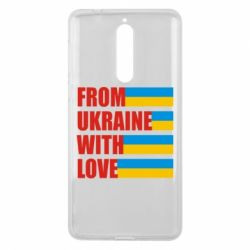 Чехол для Nokia 8 With love from Ukraine - FatLine