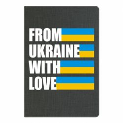 Блокнот А5 With love from Ukraine - FatLine