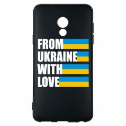 Чехол для Meizu 15 Lite With love from Ukraine - FatLine