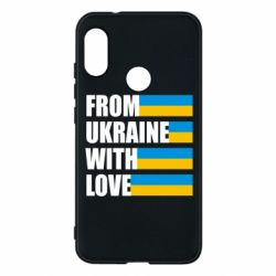 Чехол для Mi A2 Lite With love from Ukraine - FatLine