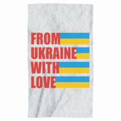 Полотенце With love from Ukraine - FatLine