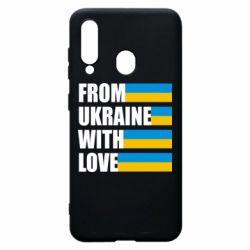 Чохол для Samsung A60 With love from Ukraine