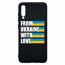 Чохол для Samsung A70 With love from Ukraine