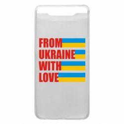 Чохол для Samsung A80 With love from Ukraine