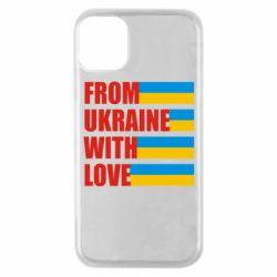 Чохол для iPhone 11 Pro With love from Ukraine