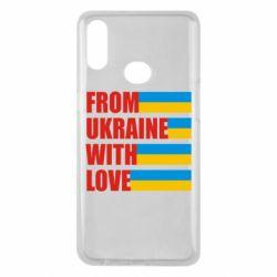 Чохол для Samsung A10s With love from Ukraine