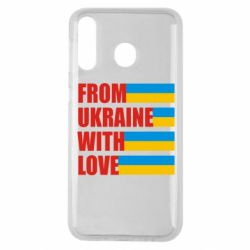 Чохол для Samsung M30 With love from Ukraine