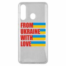 Чохол для Samsung M40 With love from Ukraine