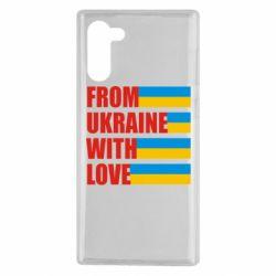 Чохол для Samsung Note 10 With love from Ukraine