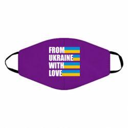 Маска для обличчя With love from Ukraine
