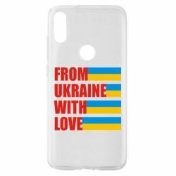 Чохол для Xiaomi Mi Play With love from Ukraine
