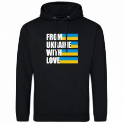 Толстовка With love from Ukraine - FatLine