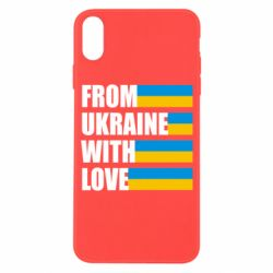 Чехол для iPhone X With love from Ukraine - FatLine