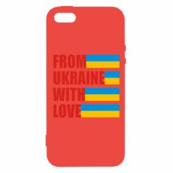 Чехол для iPhone5/5S/SE With love from Ukraine - FatLine