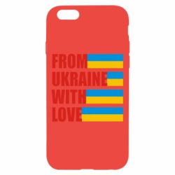 Чехол для iPhone 6/6S With love from Ukraine - FatLine