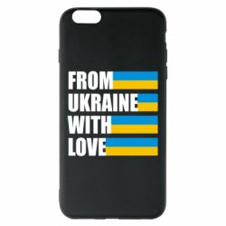 Чехол для iPhone 6 Plus/6S Plus With love from Ukraine - FatLine