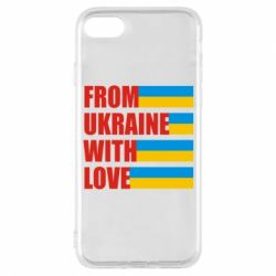 Чехол для iPhone 8 With love from Ukraine - FatLine