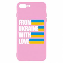 Чехол для iPhone 8 Plus With love from Ukraine - FatLine