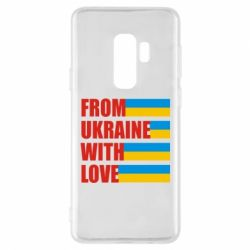 Чехол для Samsung S9+ With love from Ukraine - FatLine