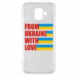 Чехол для Samsung A6 2018 With love from Ukraine - FatLine