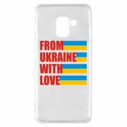 Чехол для Samsung A8 2018 With love from Ukraine - FatLine