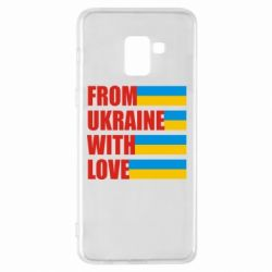 Чехол для Samsung A8+ 2018 With love from Ukraine - FatLine