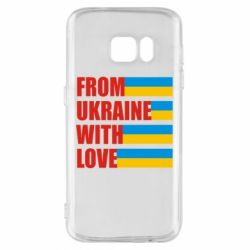 Чехол для Samsung S7 With love from Ukraine - FatLine