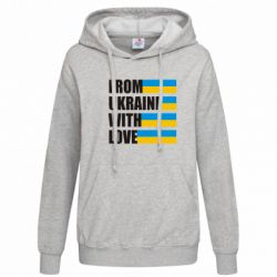 Женская толстовка With love from Ukraine - FatLine