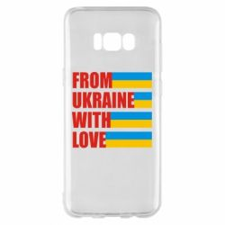 Чехол для Samsung S8+ With love from Ukraine - FatLine