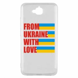 Чехол для Huawei Y6 Pro With love from Ukraine - FatLine