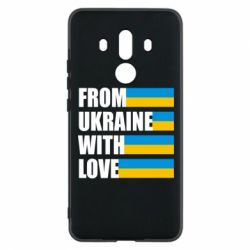 Чехол для Huawei Mate 10 Pro With love from Ukraine - FatLine