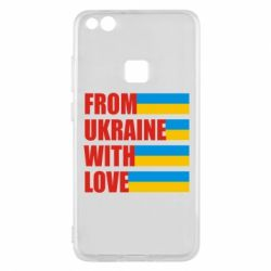 Чехол для Huawei P10 Lite With love from Ukraine - FatLine