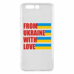 Чехол для Huawei P10 Plus With love from Ukraine - FatLine