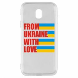Чехол для Samsung J3 2017 With love from Ukraine - FatLine