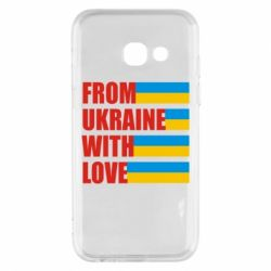 Чехол для Samsung A3 2017 With love from Ukraine - FatLine