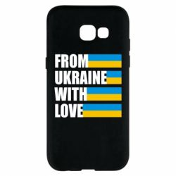 Чехол для Samsung A5 2017 With love from Ukraine - FatLine