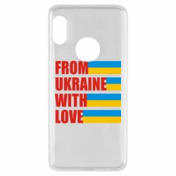 Чехол для Xiaomi Redmi Note 5 With love from Ukraine - FatLine