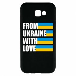 Чехол для Samsung A7 2017 With love from Ukraine - FatLine