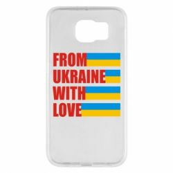 Чехол для Samsung S6 With love from Ukraine - FatLine