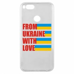 Чехол для Xiaomi Mi A1 With love from Ukraine - FatLine