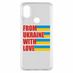 Чехол для Xiaomi Mi A2 With love from Ukraine - FatLine